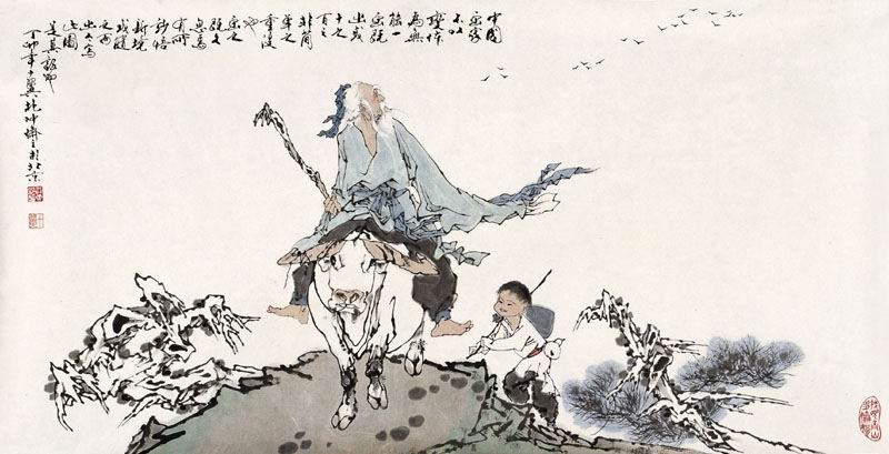 """2008年""""荣宝拍卖""""近年范曾书画赏析(上) - 非著名艺术家 - 非著名艺术家"""