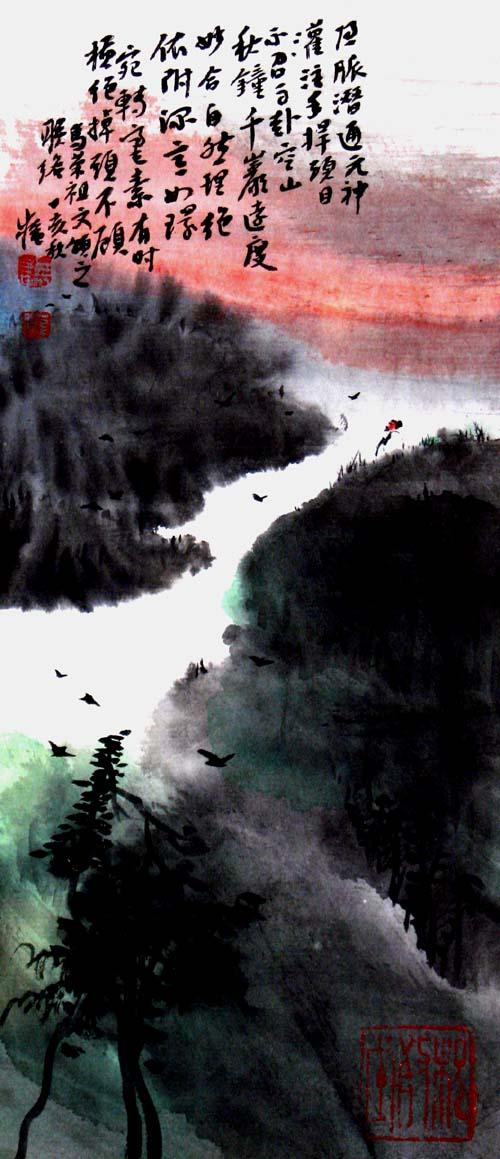 壁纸 风景 国画 500_1159 竖版 竖屏 手机